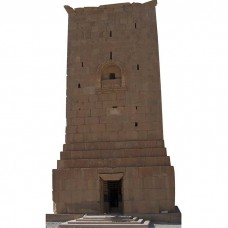Tower of Elahbel Cardboard Cutout